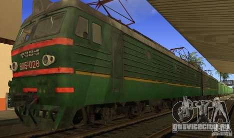 ЖД мод для GTA San Andreas пятый скриншот