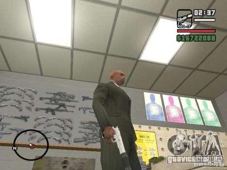 Silverballer с глушителем из Hitman для GTA San Andreas третий скриншот