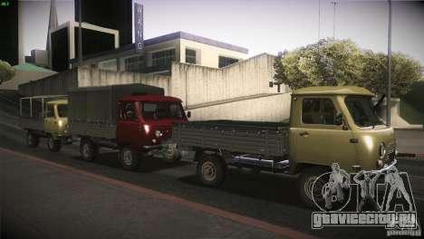 УАЗ 3303 Головастик для GTA San Andreas вид снизу
