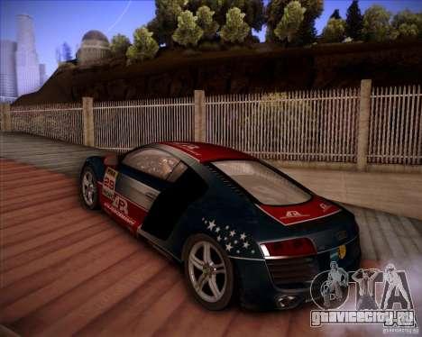 Audi R8 Shift для GTA San Andreas вид сзади