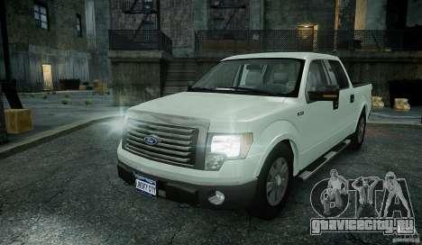 Ford F150 XLT v1.3 для GTA 4
