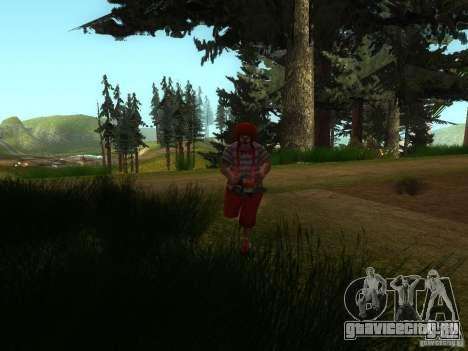 Crazy Clown для GTA San Andreas