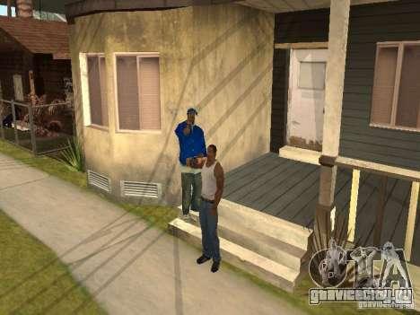 Можно сесть, курить, пить виски, тошнить, писать для GTA San Andreas третий скриншот
