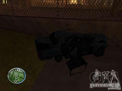 Разбитые тачки на Грув Стрит для GTA San Andreas пятый скриншот
