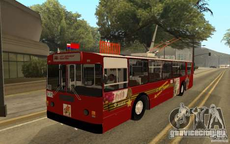 ЗиУ 682 для GTA San Andreas