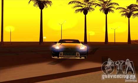 Nissan 370z Drift Edition для GTA San Andreas вид сзади слева