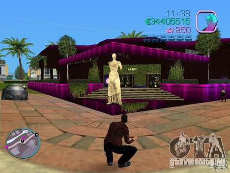 Club VIP - новые текстуры клуба Малибу для GTA Vice City