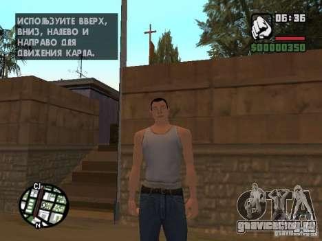 Скин для CJ - Крутой мужик для GTA San Andreas