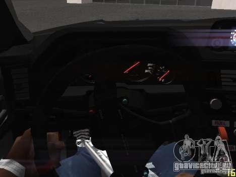 Nissan Skyline GT-R R34 V-Spec для GTA San Andreas вид снизу