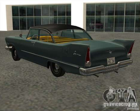 Plymouth Savoy 1957 для GTA San Andreas вид слева