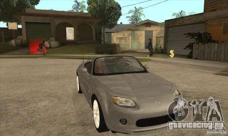 Mazda MX-5 2007 для GTA San Andreas вид сзади