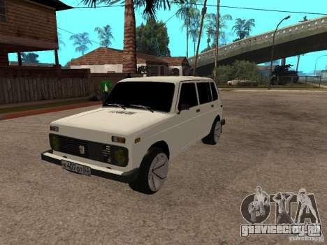 ВАЗ 2131 для GTA San Andreas вид изнутри