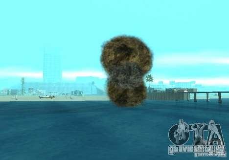 Новые эфекты взрывов для GTA San Andreas десятый скриншот