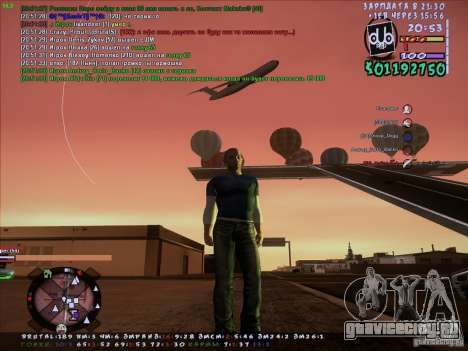 Eloras Realistic Graphics Edit для GTA San Andreas седьмой скриншот