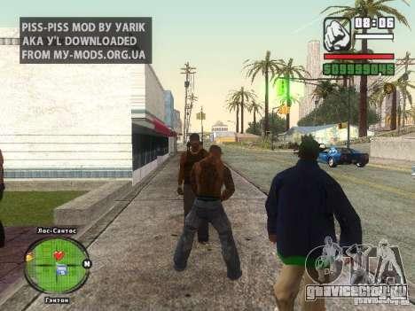 Piss Piss mod для GTA San Andreas второй скриншот