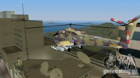 Mi-24 HindB для GTA Vice City вид слева