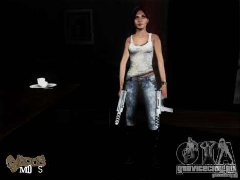 NFS The Run Skins для GTA San Andreas четвёртый скриншот