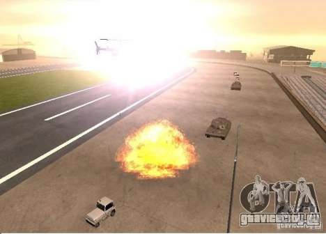 Новые эфекты взрывов для GTA San Andreas