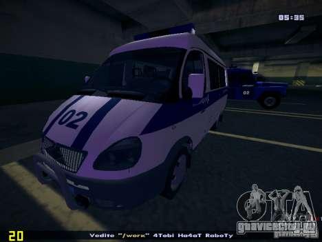ГАЗель 2705 Полиция для GTA San Andreas вид сбоку
