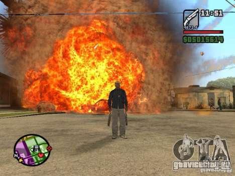 Overdose effects V1.3 для GTA San Andreas седьмой скриншот