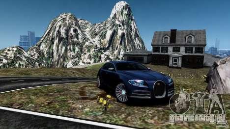 Bugatti Galibier 2009 для GTA 4 вид сбоку