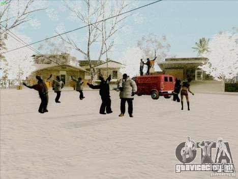 Harlem Shake для GTA San Andreas второй скриншот