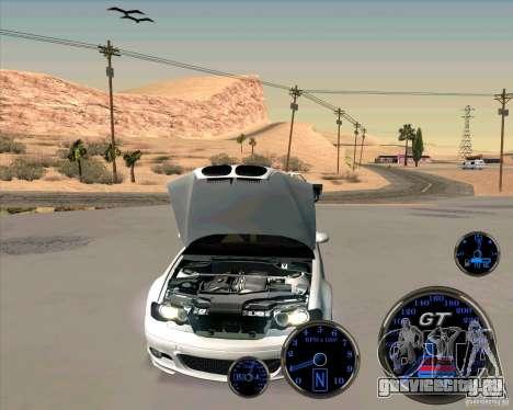 Bmw 330 Tuning для GTA San Andreas вид сзади слева