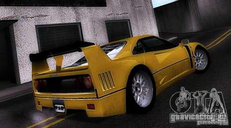 Ferrari F40 GTE LM для GTA San Andreas вид слева