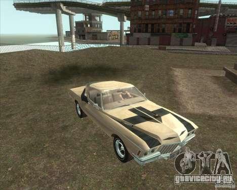 Buick Riviera Boattail 1972 tuned для GTA San Andreas