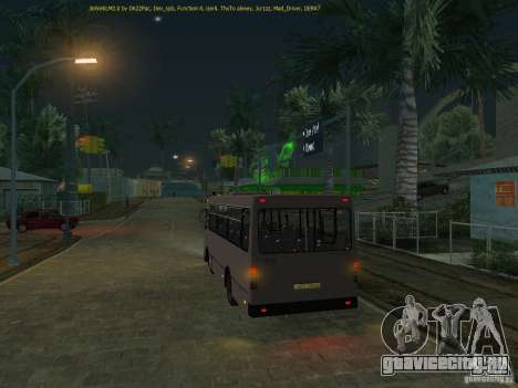 Богдан A091 IVLM для GTA San Andreas вид справа