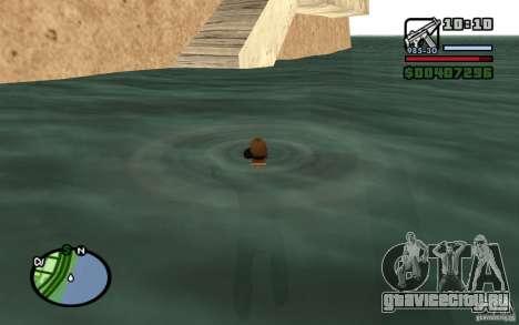 Приливы и отливы для GTA San Andreas четвёртый скриншот