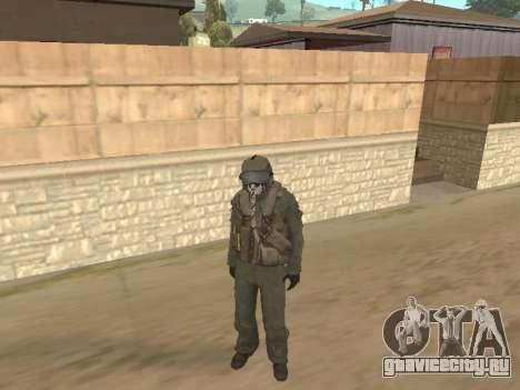 Пилот истребителя для GTA San Andreas