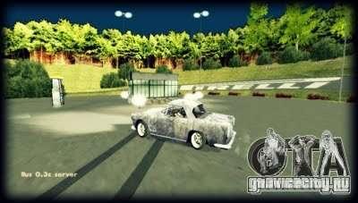 Roskilde кольцо для GTA San Andreas третий скриншот
