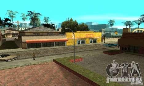 Grove Street 2013 v1 для GTA San Andreas двенадцатый скриншот