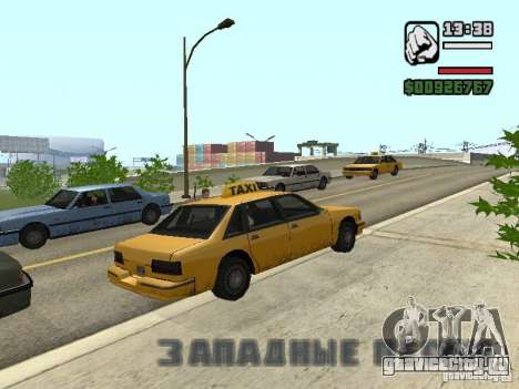 Реальное время для GTA San Andreas третий скриншот