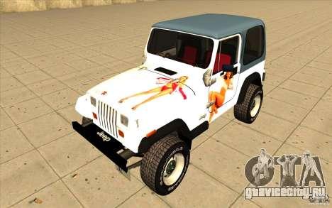 Jeep Wrangler 4.0 Fury 1986 для GTA San Andreas вид сбоку