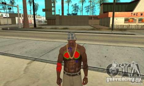 Прикольная татуировка у CJ-я на теле для GTA San Andreas