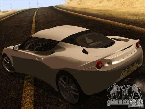 Lotus Evora для GTA San Andreas вид справа
