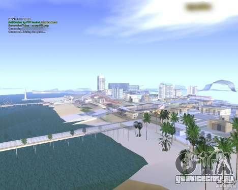 Анти-Crash для GTA SA:MP [v2.0] для GTA San Andreas второй скриншот