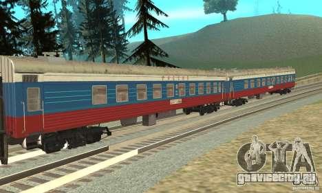 Вагон Российских железных дорог Россия для GTA San Andreas вид слева