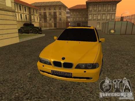 BMW 540i для GTA San Andreas вид слева