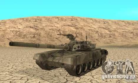 Танк Т-90 Владимир для GTA San Andreas вид слева