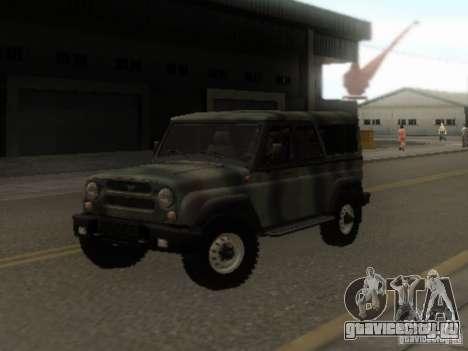 УАЗ-3153 для GTA San Andreas вид сзади