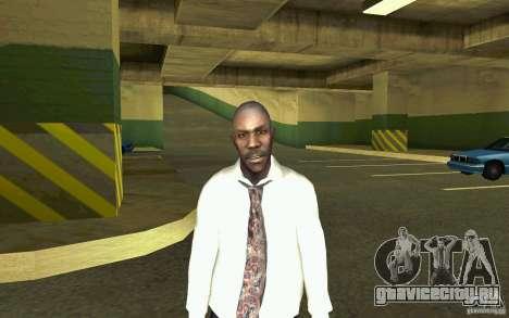 Гражданский HD для GTA San Andreas
