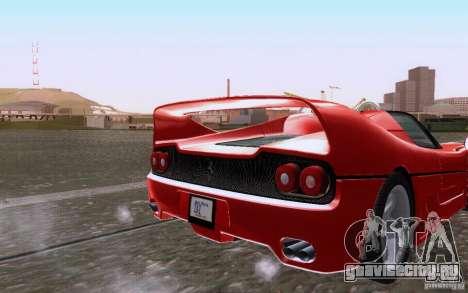 Ferrari F50 v1.0.0 1995 для GTA San Andreas вид сзади