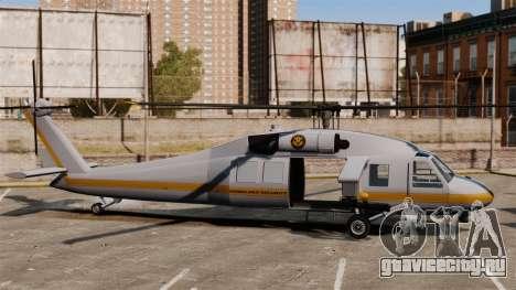 Министерство внутренней безопасности США для GTA 4 четвёртый скриншот