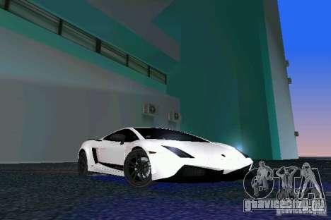 Lamborghini Gallardo LP570 SuperLeggera для GTA Vice City