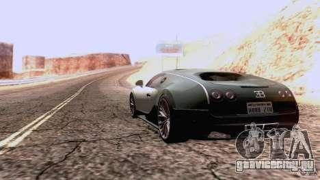 Bugatti ExtremeVeyron для GTA San Andreas вид справа