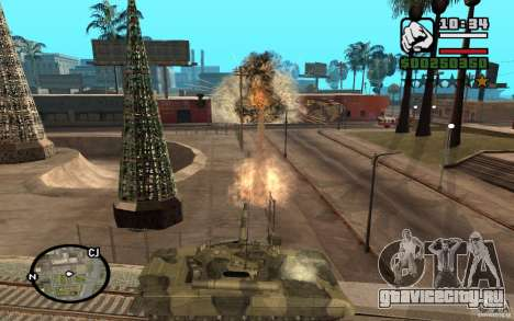 Гидра, Panzer mod для GTA San Andreas третий скриншот