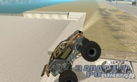 Monster Truck Maximum Destruction для GTA San Andreas вид сзади